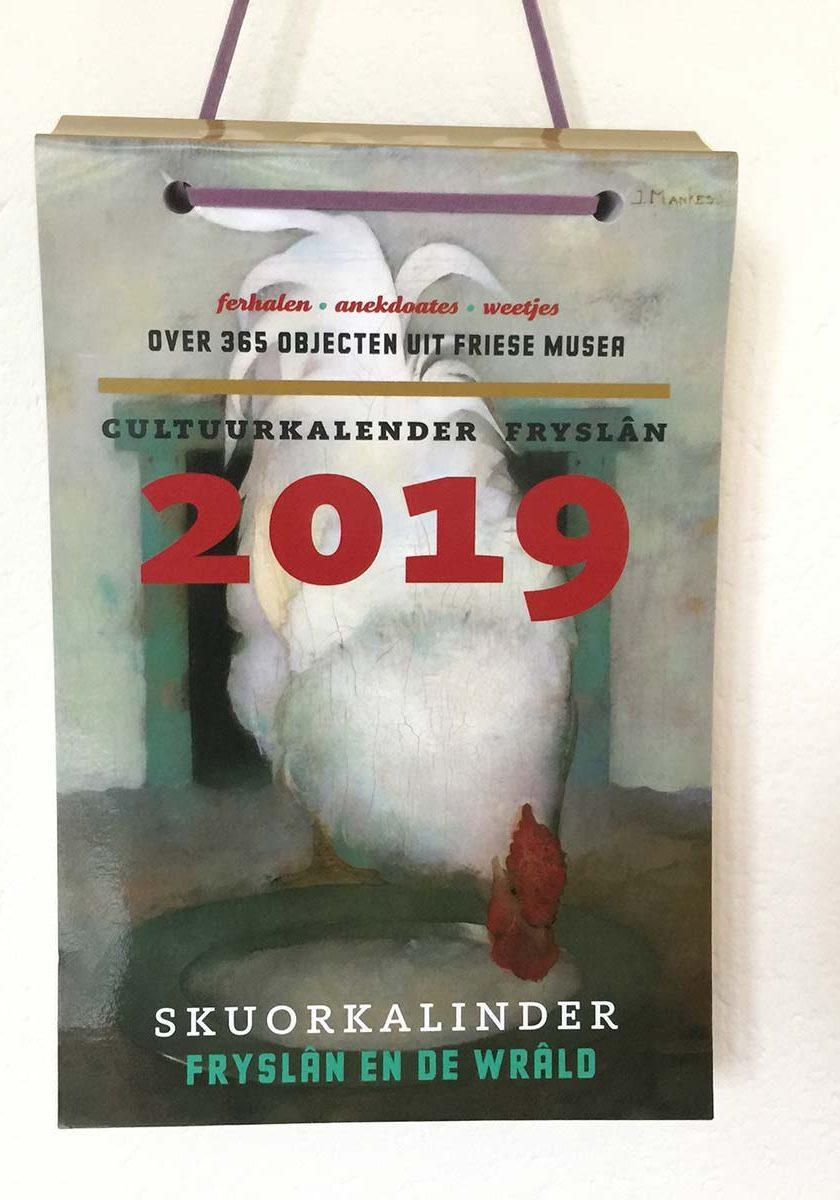 Gerbrich-van-derMeer-Cultuurkalender-2019-Húske